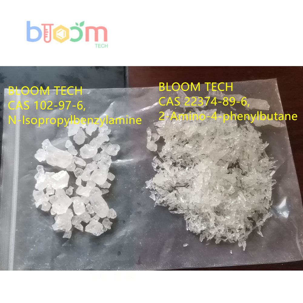 99.0% High purity big bar crystal CAS 102-97-6 N-Isopropylbenzylamine